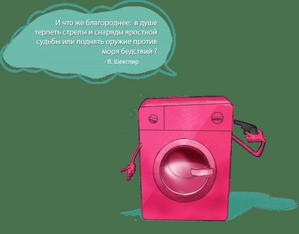 ServicePlus skalbyklė